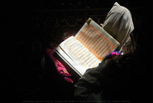 learn quran reading