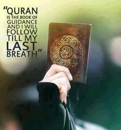 learn quranlast breadth