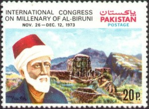 al biruni ticket