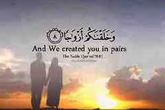 learn quran marriage